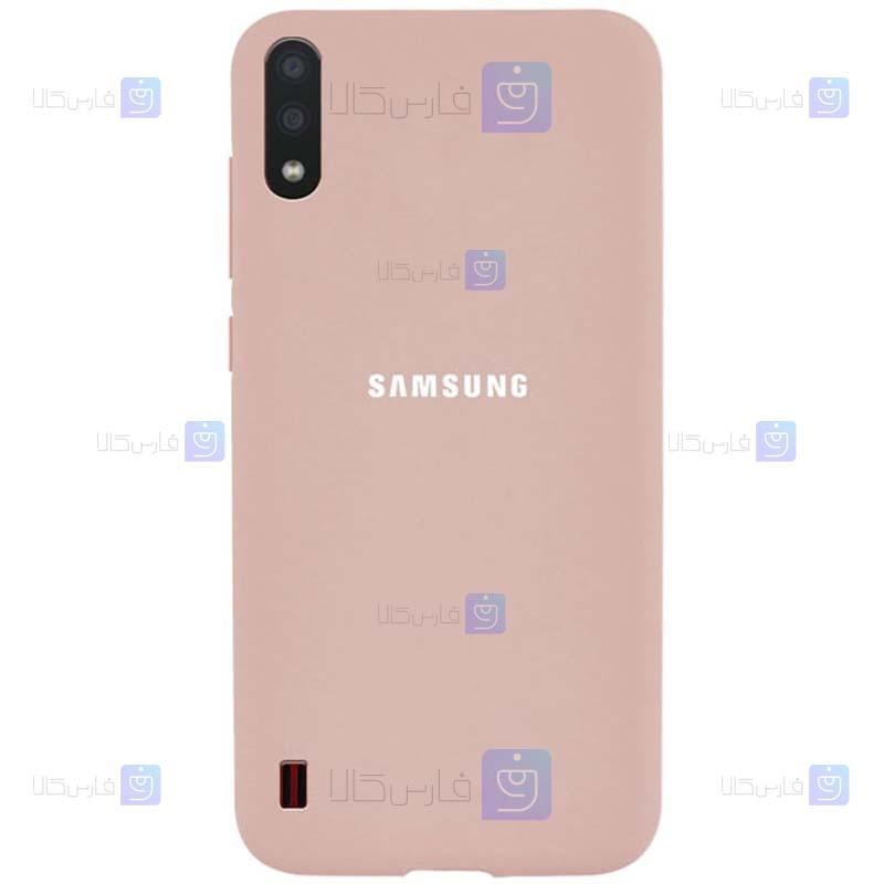 قاب محافظ سیلیکونی سامسونگ Silicone Case For Samsung Galaxy M01