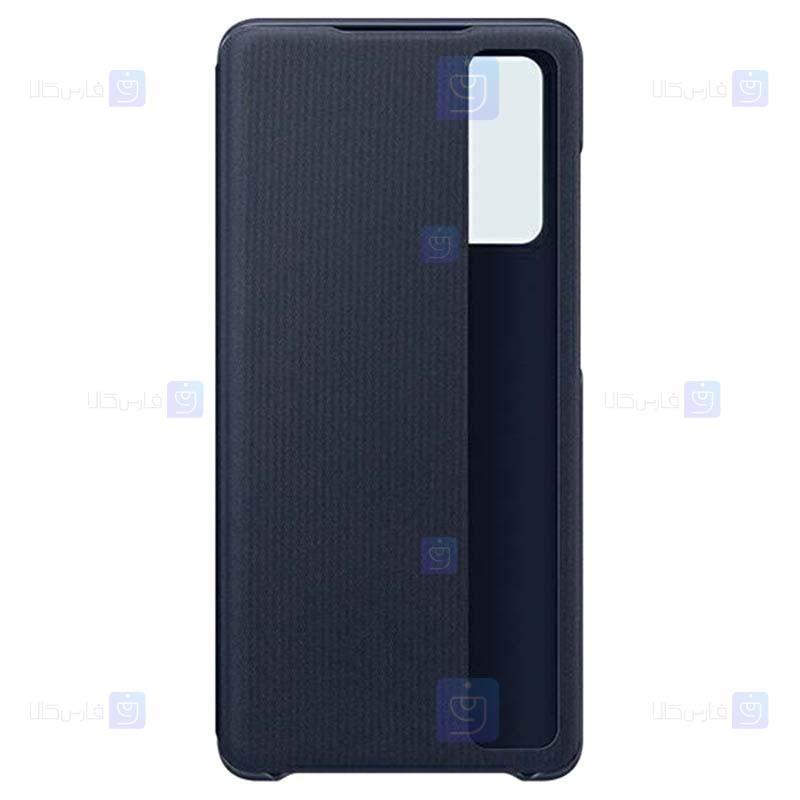 کیف هوشمند اصلی سامسونگ Smart Clear View Cover For Samsung Galaxy S20 FE 5G