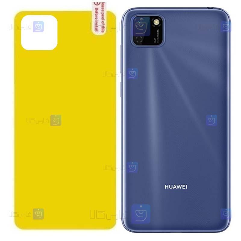برچسب محافظ پشت نانو هواوی Back Nano Screen Guard for Huawei Y5p