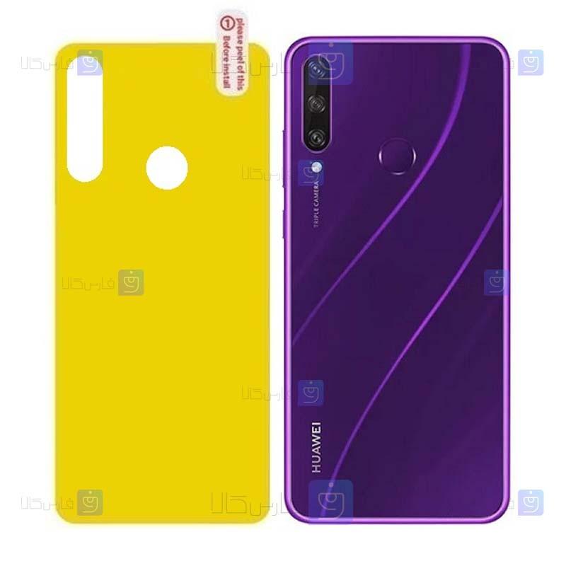 برچسب محافظ پشت نانو هواوی Back Nano Screen Guard for Huawei Y6p
