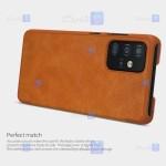کیف محافظ چرمی نیلکین سامسونگ Nillkin Qin Case For Samsung Galaxy A52 5G4G