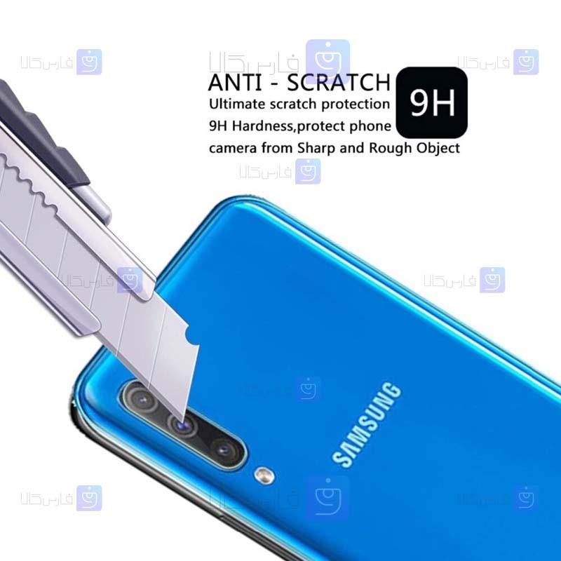 محافظ لنز سرامیکی دوربین سامسونگ Ceramic Flexible Lens Protector For Samsung Galaxy A50
