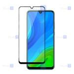 محافظ صفحه نمایش شیشه ای تمام چسب با پوشش کامل هواوی Full Glass Screen Protector For Huawei P Smart 2020