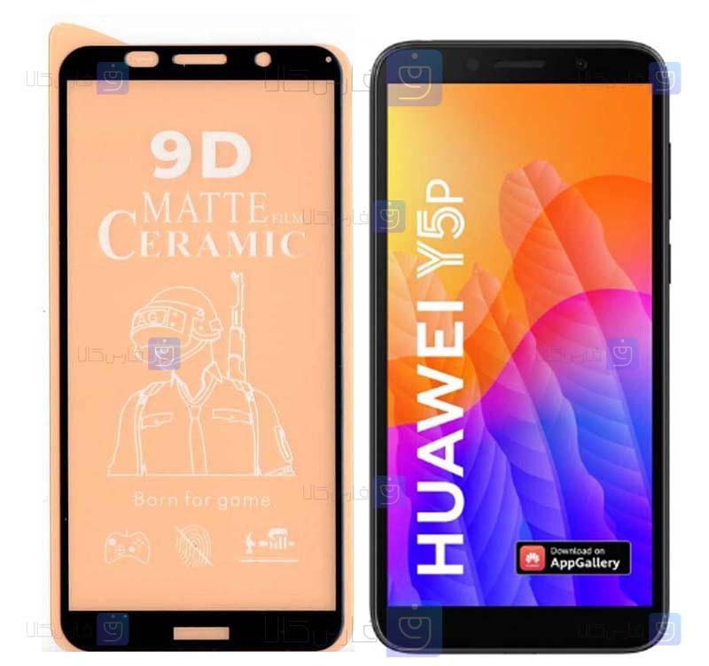 محافظ صفحه نمایش مات سرامیکی تمام صفحه هواوی Full Matte Ceramics Screen Protector Huawei Y5p