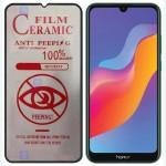 محافظ صفحه نمایش سرامیکی حریم شخصی تمام صفحه هواوی Full Privacy Ceramics Screen Protector Huawei 8A 2020