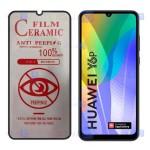 محافظ صفحه نمایش سرامیکی حریم شخصی تمام صفحه هواوی Full Privacy Ceramics Screen Protector Huawei Y6p
