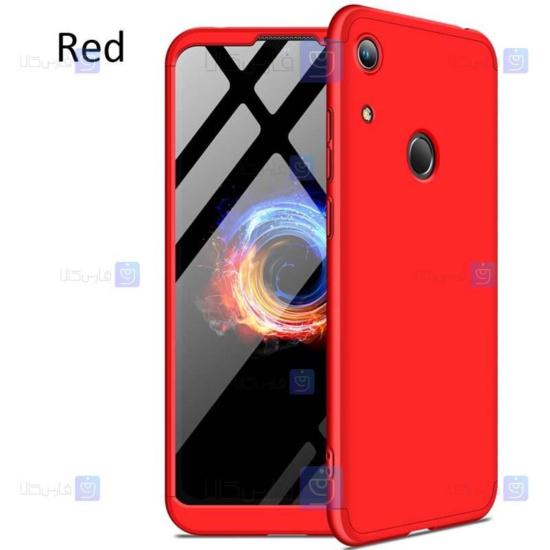 قاب محافظ با پوشش 360 درجه هواوی GKK Color Full Cover For Huawei Honor 8A 2020