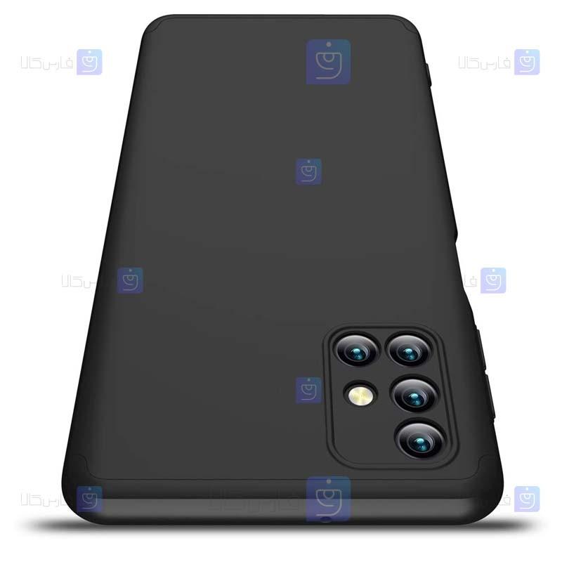 قاب محافظ با پوشش 360 درجه سامسونگ GKK Color Full Cover For Samsung Galaxy M51