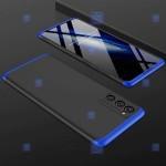 قاب محافظ با پوشش 360 درجه سامسونگ GKK Color Full Cover For Samsung Galaxy S20 FE 5G