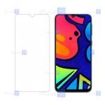 محافظ صفحه نمایش شیشه ای سامسونگ Glass Screen Protector For Samsung Galaxy M21s