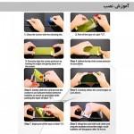 محافظ صفحه نانو هواوی Huawei nova 7 SE
