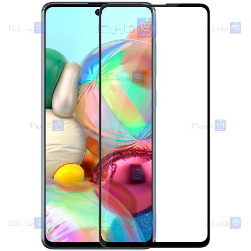 محافظ صفحه نمایش شیشه ای نیلکین سامسونگ Nillkin Amazing CP+ Max Glass Samsung Galaxy F62