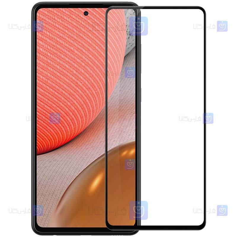محافظ صفحه نمایش شیشه ای نیلکین سامسونگ Nillkin Amazing CP+ Pro Glass Samsung Galaxy A72 4G