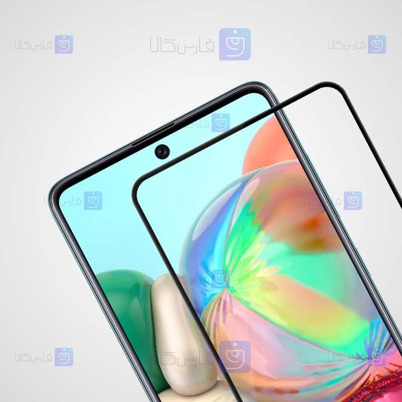 محافظ صفحه نمایش شیشه ای نیلکین سامسونگ Nillkin Amazing CP+ Pro Glass Samsung Galaxy M62