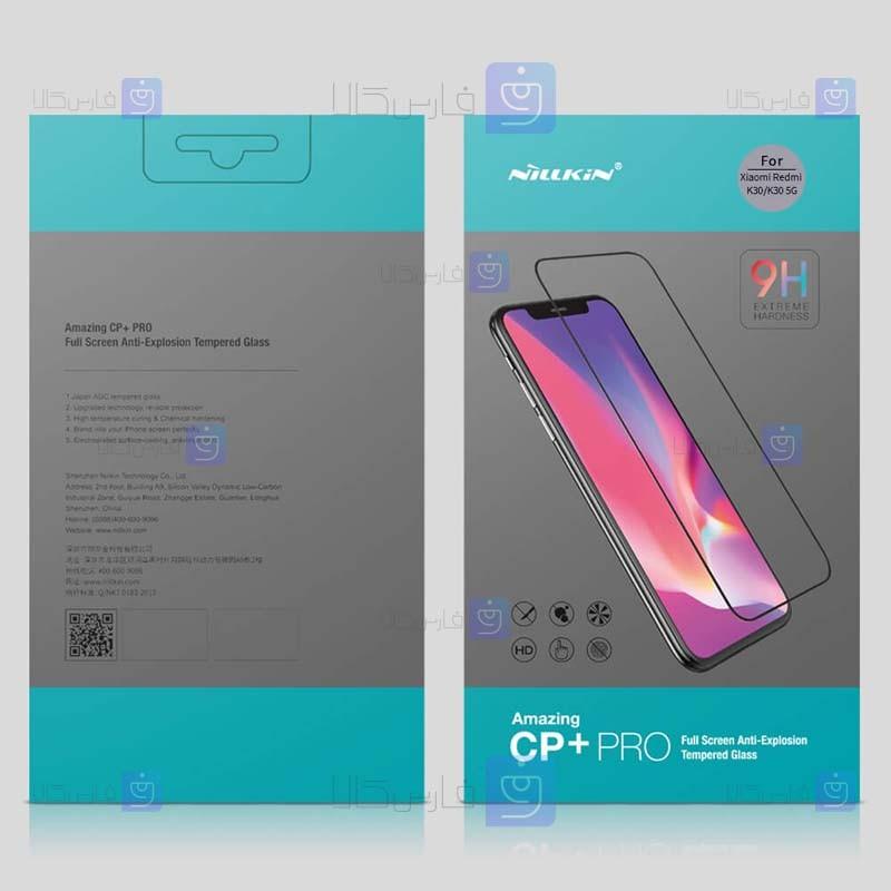 محافظ صفحه نمایش شیشه ای نیلکین شیائومی Nillkin Amazing CP+ Pro Glass Xiaomi Redmi K30s Ultra