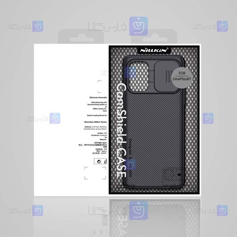 قاب محافظ نیلکین وان پلاس Nillkin CamShield Case for OnePlus 8T