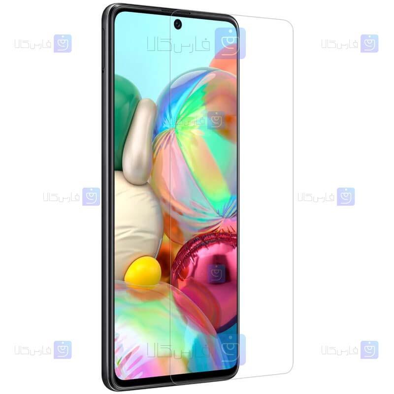 محافظ صفحه نمایش شیشه ای نیلکین سامسونگ Nillkin H+ Pro Glass Samsung Galaxy F62