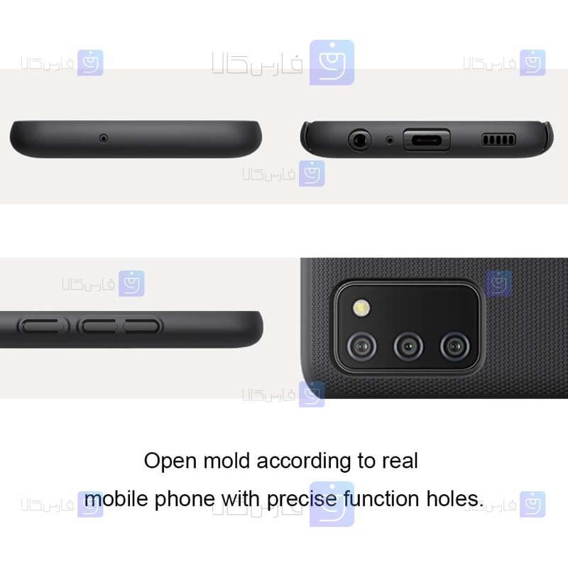 قاب محافظ نیلکین سامسونگ Nillkin Super Frosted Shield Case Samsung Galaxy M02s
