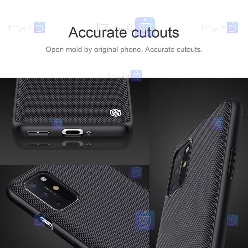 قاب محافظ نیلکین وان پلاس Nillkin Textured nylon fiber Case OnePlus 8T