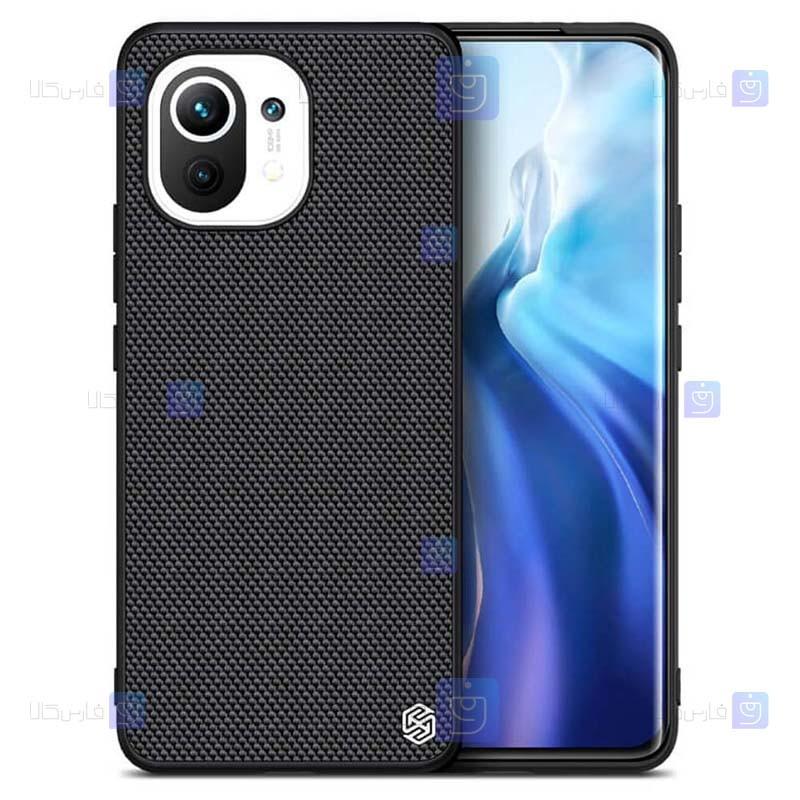 قاب محافظ نیلکین شیائومی Nillkin Textured nylon fiber Case Xiaomi Mi 11