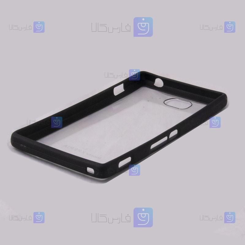 قاب محافظ شیشه ای راکسفیت سونی Roxfit Gel Shell For Sony Xperia C