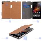کیف کلاسوری چرمی راکسفیت مناسب گوشی سونی Roxfit Premium Slim Book Case For Sony Xperia Z1