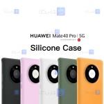 قاب سیلیکونی هواوی Huawei Mate 40