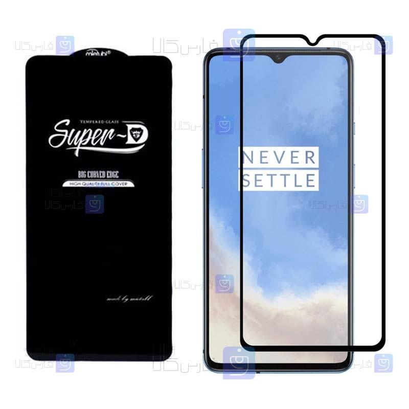 گلس گوشی وان پلاس Super D Full Glass Screen Protector For OnePlus 7T