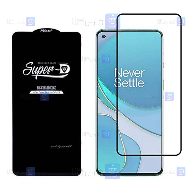 گلس گوشی وان پلاس Super D Full Glass Screen Protector For OnePlus 8T