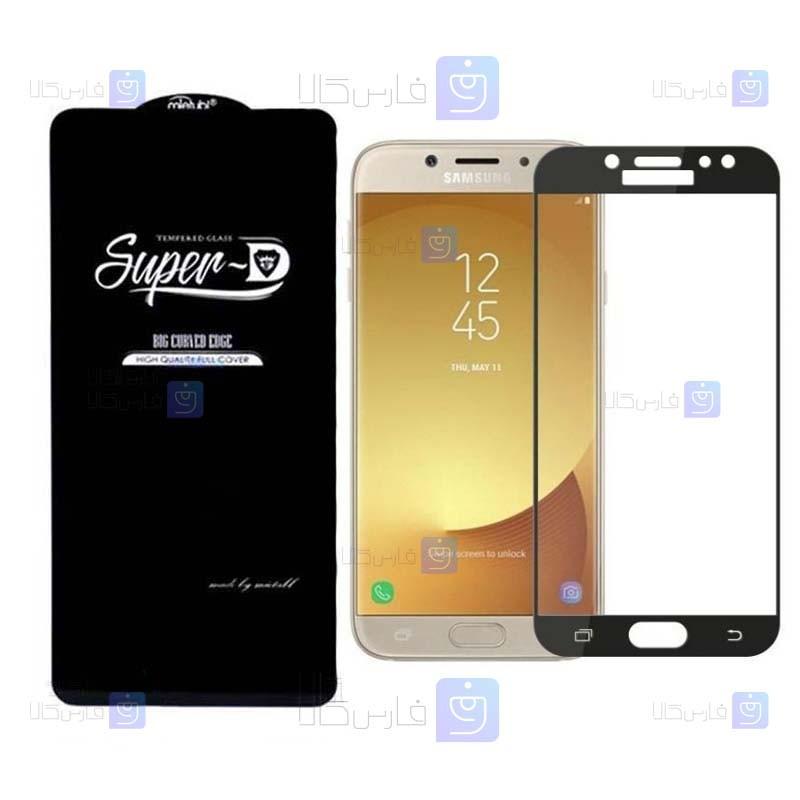 گلس گوشی سامسونگ Super D Full Glass Screen Protector For Samsung Galaxy J7 Pro