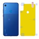 برچسب محافظ پشت نانو هواوی Back Nano Screen Guard for Huawei Y6s 2019