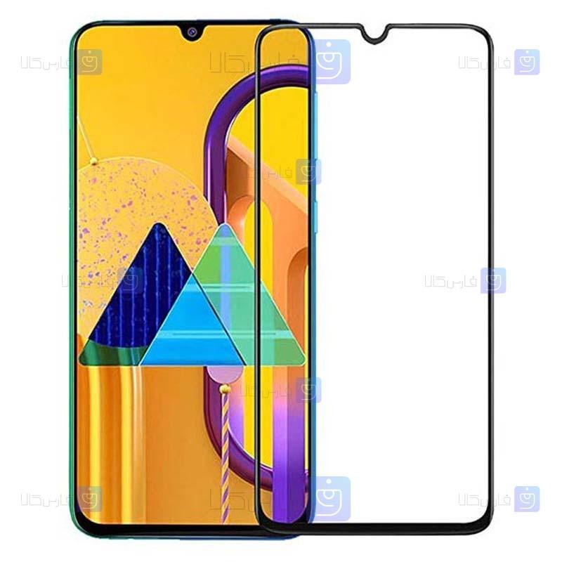 محافظ صفحه نمایش سرامیکی تمام صفحه سامسونگ Ceramics Full Screen Protector Samsung Galaxy M30s
