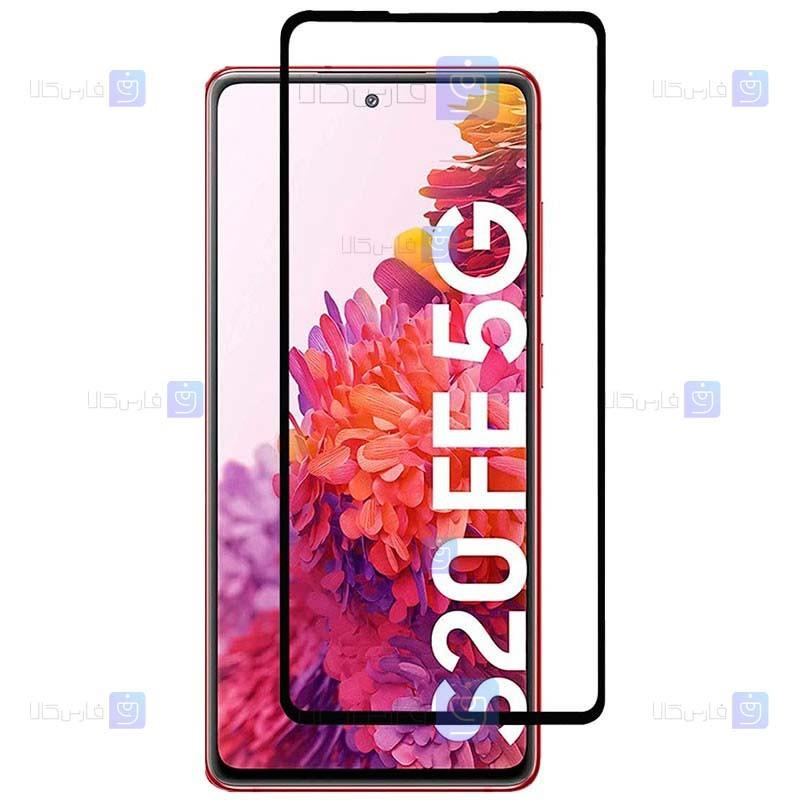 محافظ صفحه نمایش سرامیکی تمام صفحه سامسونگ Ceramics Full Screen Protector Samsung Galaxy S20 FE