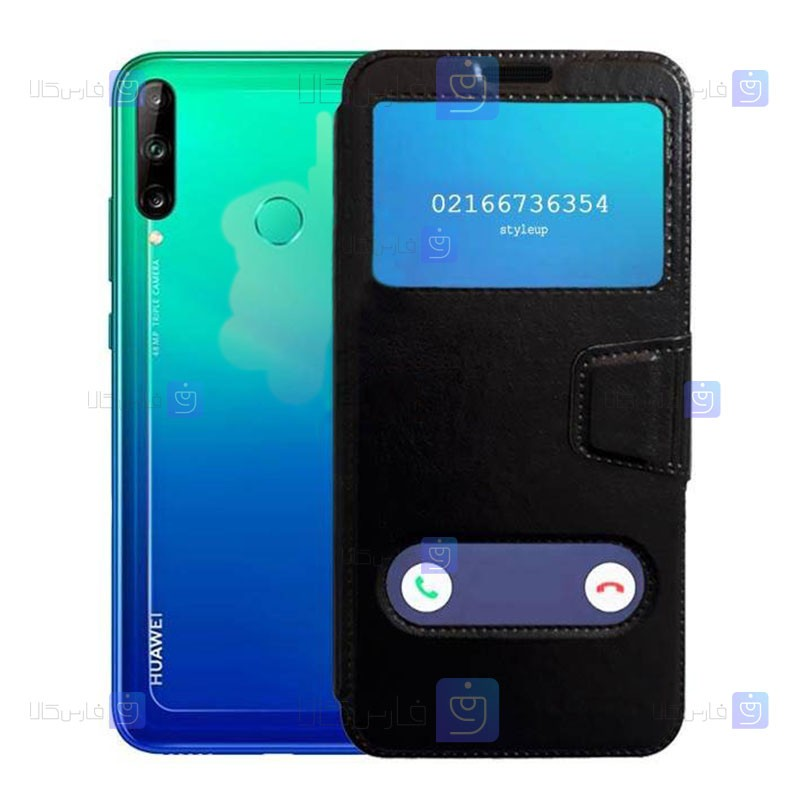 کیف محافظ چرمی هواوی Easy Access Cover For Huawei Y7p