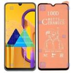 محافظ صفحه نمایش مات سرامیکی تمام صفحه سامسونگ Full Matte Ceramics Screen Protector Samsung Galaxy M30s