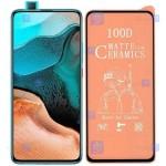 محافظ صفحه نمایش مات سرامیکی تمام صفحه شیائومی Full Matte Ceramics Screen Protector Xiaomi Poco F2 Pro