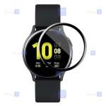 محافظ صفحه نمایش تمام صفحه ساعت هوشمند سامسونگ Full Screen Protector PMMA & Pet For Samsung Galaxy Watch Active 2 44mm