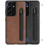 قاب محافظ چرمی نیلکین سامسونگ Nillkin Aoge Leather Case Samsung Galaxy S21 Ultra