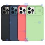 قاب سیلیکونی کم شیلد نیلکین اپل Nillkin CamShield Silky silicone case for Apple iPhone 12