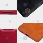 کیف محافظ چرمی نیلکین وان پلاس Nillkin Qin Case For OnePlus 9 Pro