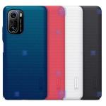 قاب محافظ نیلکین شیائومی Nillkin Super Frosted Shield Case Xiaomi Mi 11i