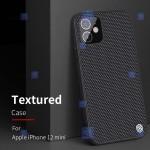 قاب محافظ نیلکین هواوی Nillkin Textured nylon fiber Case Huawei P50