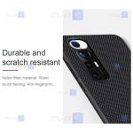 قاب محافظ نیلکین شیائومی Nillkin Textured nylon fiber Case Xiaomi Mi 10S