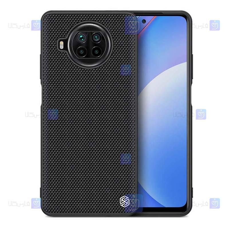 قاب محافظ نیلکین شیائومی Nillkin Textured nylon fiber Case Xiaomi Mi 10T Lite 5G