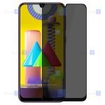 محافظ صفحه نمایش حریم شخصی تمام چسب با پوشش کامل سامسونگ Privacy Full Screen Protector for Samsung Galaxy M31
