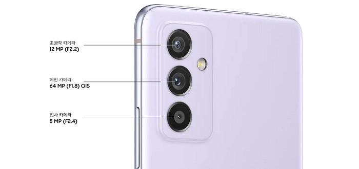 گوشی Samsung Galaxy Quantum 2 با ظرفیت 128 گیگابایت