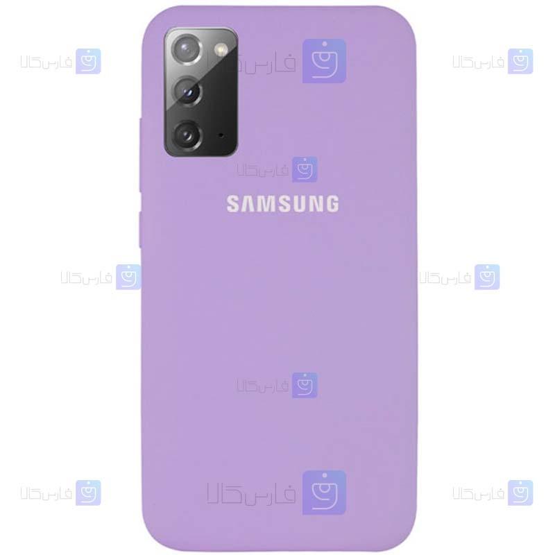 قاب محافظ سیلیکونی سامسونگ Silicone Case For Samsung Galaxy Note 20