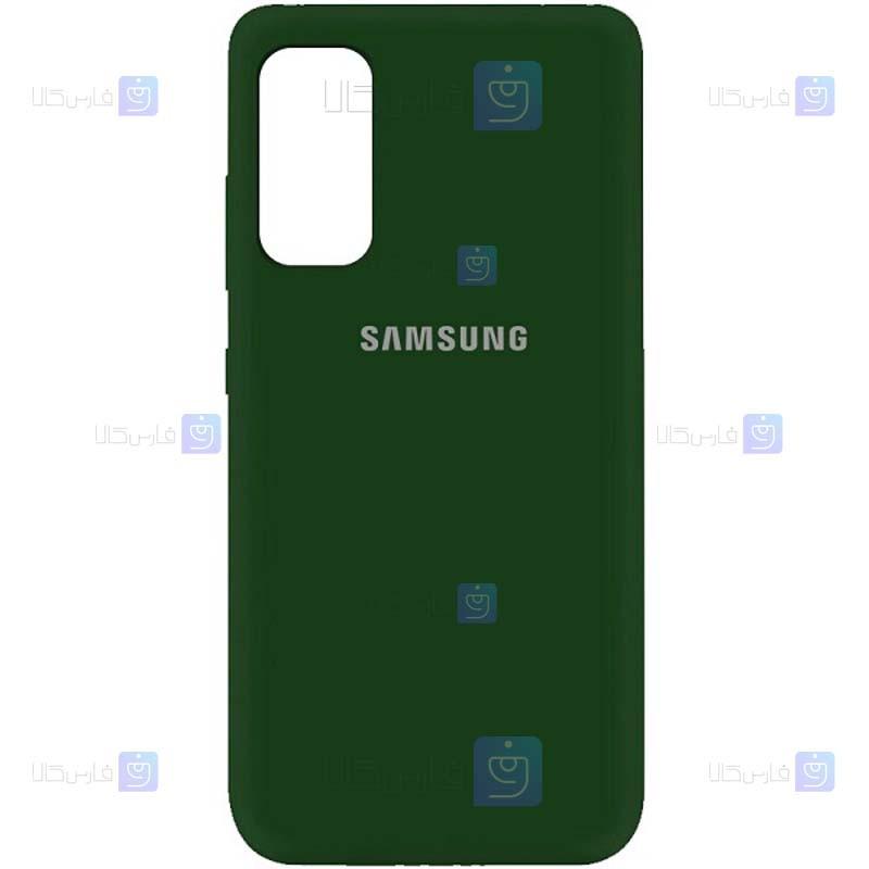 قاب محافظ سیلیکونی سامسونگ Silicone Case For Samsung Galaxy S20 FE