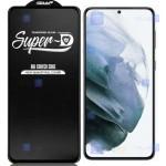 گلس گوشی سامسونگ Super D Full Glass Screen Protector For Samsung Galaxy S21