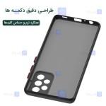 قاب محافظ پشت مات با محافظ لنز سامسونگ Transparent Hybrid Case With Lens Protector Samsung Galaxy A52 4G5G